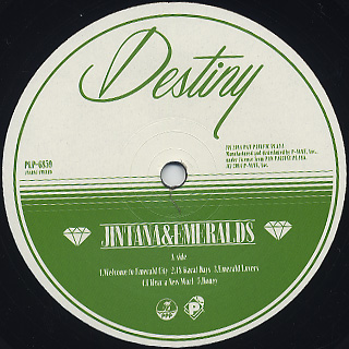 Jintana & Emeralds / Destiny label