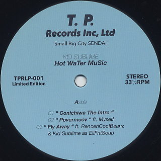 Kid Sublime / Hot Water Music(2LP) label