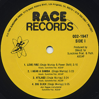 Onaje Murray / I Hear A Samba label