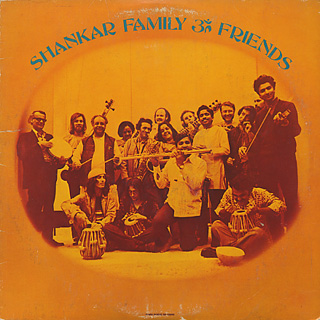 Shankar Family Amp Friends S T Lp Dark Horse Records