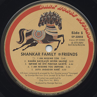 Shankar Family & Friends / S.T. label