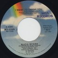 Alicia Myers / You Get The Best From Me c/w I Want To Thank You