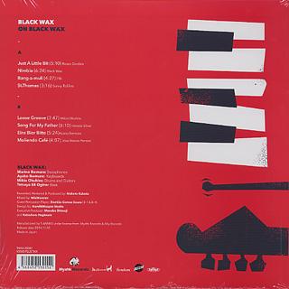 Black Wax / On The Wax back