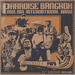 Paradise Bangkok Molam International Band / 21st Century Molam