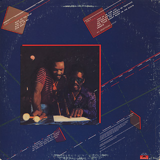 Roy Ayers And Wayne Henderson / Step Into Our Life back