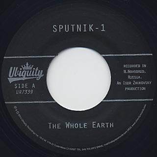 Sputnik-1 / The Whole Earth label