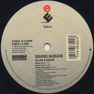 Brand Nubian / Allah U Akbar label