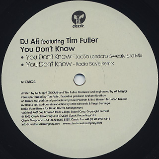 DJ Ali / You Don't Know label