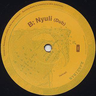 Mim Suleiman / Nyuli back
