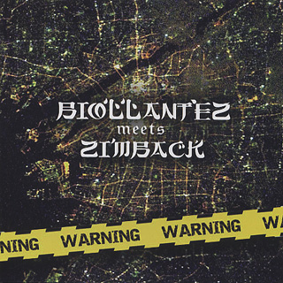 Biollantez meets Zimback / Warning front