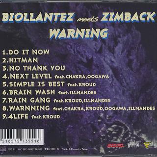 Biollantez meets Zimback / Warning back