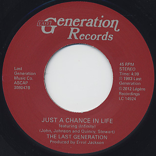 Last Generation / You're All I Need label