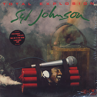 Syl Johnson / Total Explosion front