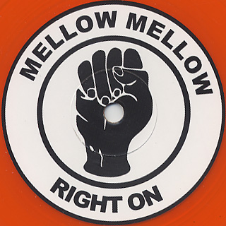 V.A. / Mellow Mellow Right On Vol.6 back