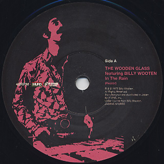 Wooden Glass feat. Billy Wooten / In The Rain c/w Re-edit by Muro