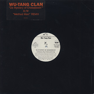 Wu-Tang Clan / Da Mystery Of Chessboxin'