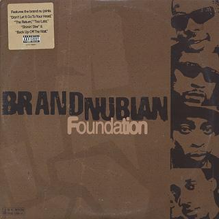 Brand Nubian / Foundation