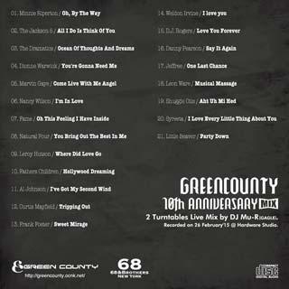 DJ Mu-R / Green County 10th Anniv. Mix back