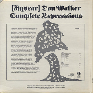Hesear Don Walker / The Complete Expressions back