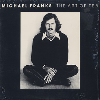 Michael Franks / The Art Of Tea front