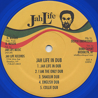 Scientis / Jah Life In Dub label