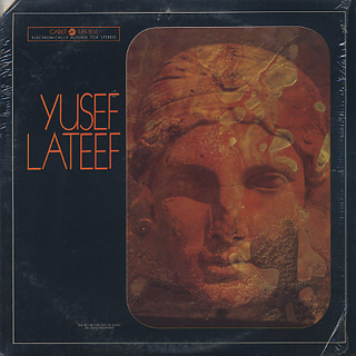 Yusef Lateef / At Cranbrook And Elsewhere