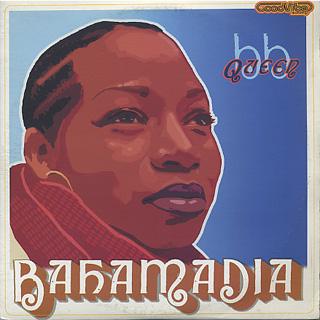 Bahamadia / BB Queen