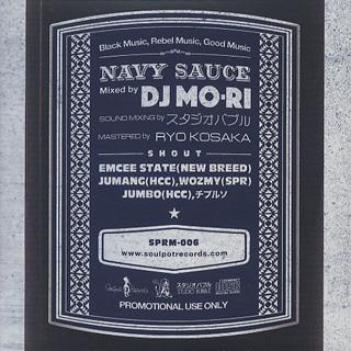 DJ Mo-Ri / Navy Sauce back