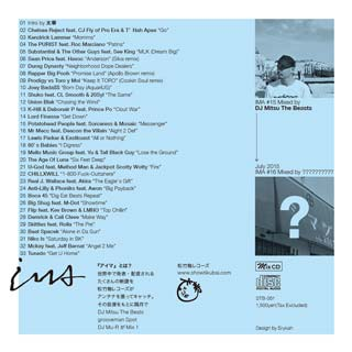 DJ Mitsu The Beats / iMA #15 back