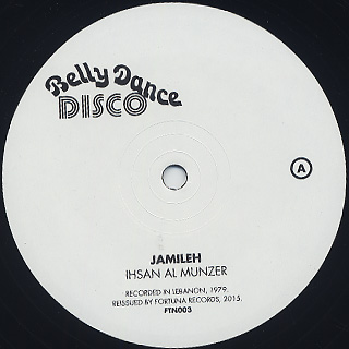 Ishan Al Muzner / Belly Dance Disco