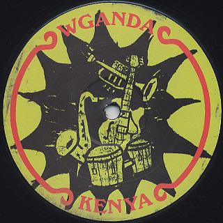 Wganda Kenya / Afro Columbia EP back