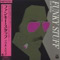 稲垣次郎とソウル・メディア / Funky Stuff