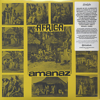 Amanaz / Africa