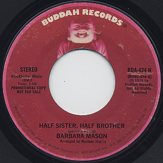 Barbara Mason / Half Sister, Half Brother