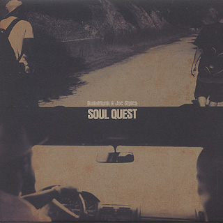 Budamunk & Joe Styles / Soul Quest