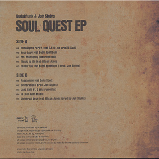 Budamunk & Joe Styles / Soul Quest back