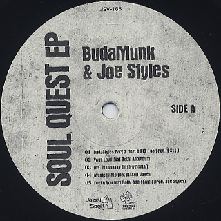 Budamunk & Joe Styles / Soul Quest label