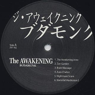 Budamunk / The Awakening label