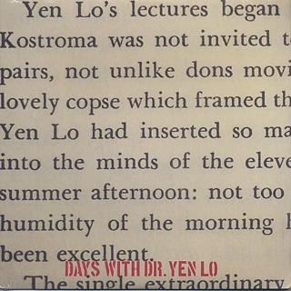 Dr. Yen Lo / Days With Dr. Yen Lo