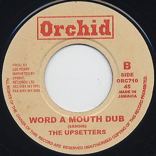 Gatherers / Words Of My Mouth back