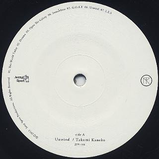 Takumi Kaneko / Unwind label
