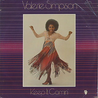 Valerie Simpson / Keep It Comin' front