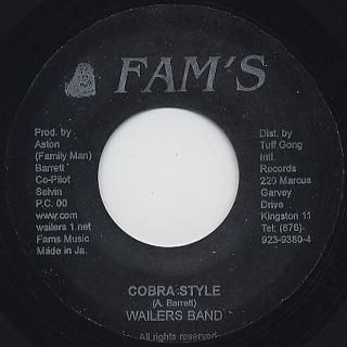 Wailers Band / Cobra Style