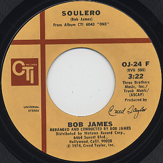 Bob James / Feel Like Making Love (7