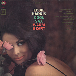 Eddie Harris / Cool Sax Warm Heart front