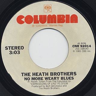 Heath Brothers / Dreamin' c/w No More Weary Blues back