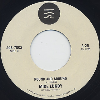 Mike Lundy / Nothin Like Dat Funky Music label