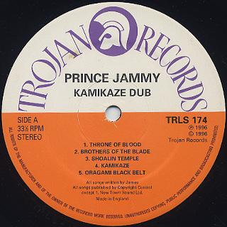 Prince Jammy / Kamikazi Dub label