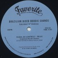 V.A. / Brazilian Disco Boogie Sounds: Extended 12