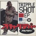 スチャダラパー / Triple Shot EP